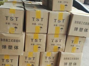 TST/GTF高性能无缝暗装伸缩缝粘接料图解
