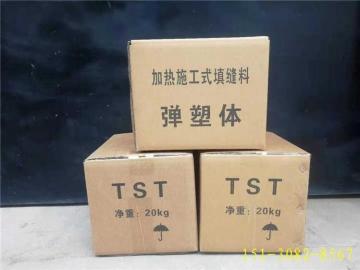 TST/GTF桥梁伸缩接缝弹塑体-中小桥梁伸缩缝更换方案