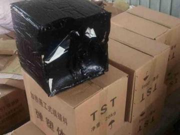 TST无缝热熔型碎石弹塑体伸缩缝粘接料