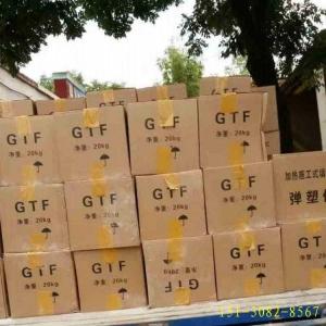 GTF高弹性无缝弹塑体伸缩缝粘接料【纸箱25公斤装】