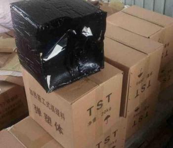 TST/GTF弹塑体粘接料产品简介【科运橡塑】