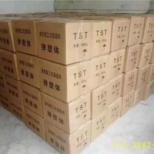 3吨TST无缝伸缩缝粘接料【箱装】已发往四川雅安