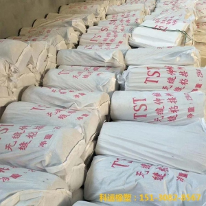 1吨GTF弹塑体桥梁伸缩缝粘接料【袋装】已发往贵州凯里