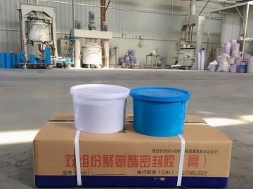 双组份聚氨酯密封胶-科运聚氨酯密封膏精品