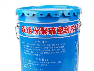 科运78箱双组份聚硫密封胶(桶装)已经打包发往山东青岛
