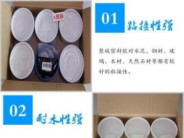 科运橡塑塑料胶泥沥青胶泥84桶已发往重庆万州