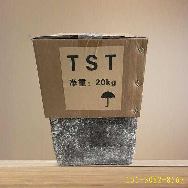 TST弹塑体RS橡胶改性沥青桥梁无缝伸缩缝